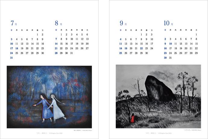 「俳誌 白茅」と蓮池もも カレンダー2016