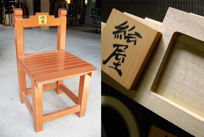 Nob Craft Homemade Furniture