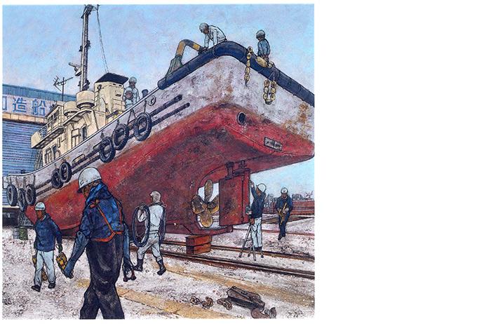 渡辺富栄 船を造る人々-陸揚げ点検-