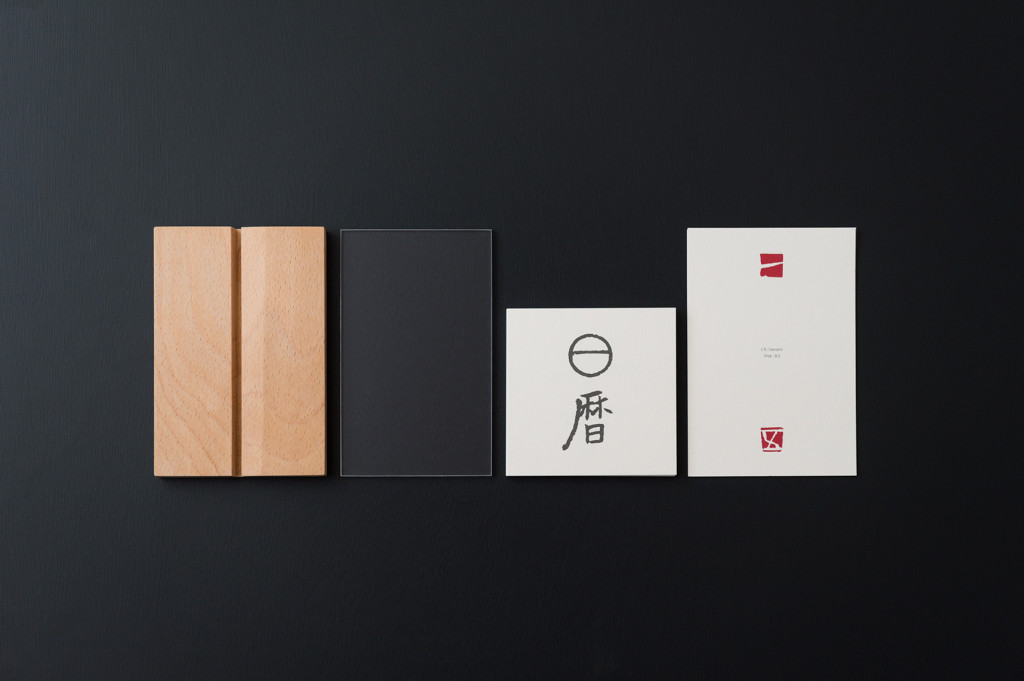 日暦 カード