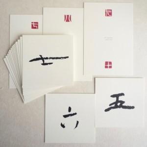 日暦カード