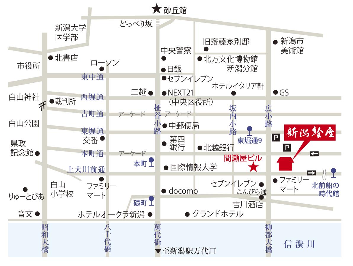 間瀬屋とエヤ地図