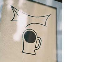 「コーヒーとタープ」