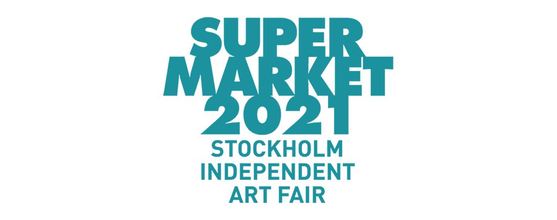 スーパーマーケット2021