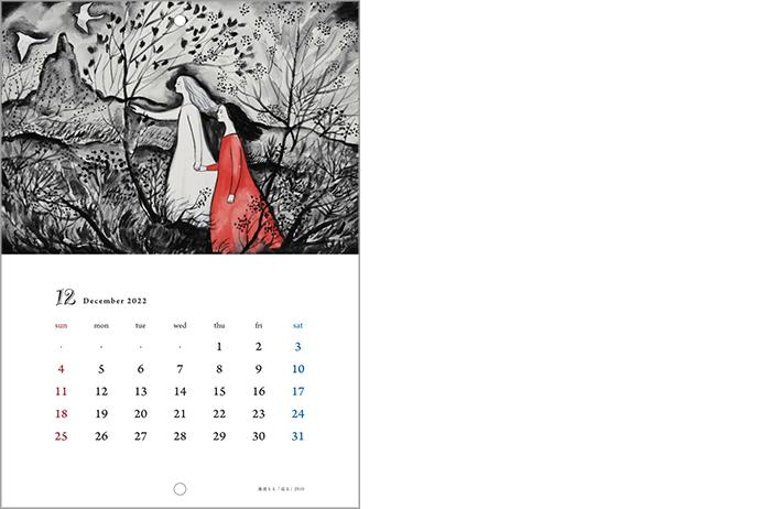 momonote カレンダー